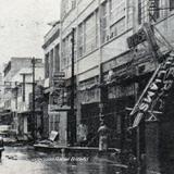 Calle Aduana y Altamira 1955