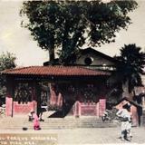 ENTRADA AL PARQUE NACIONAL Hacia 1940