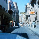Calle Juan Sarabia y Hotel Concordia (1963)