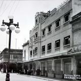 El Hotel Ruiz y una farmacia  ( 1930-1950 )