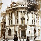 Banco Oriental de Mexico   ( Fechada el dia 30 de Enero de 1933 )