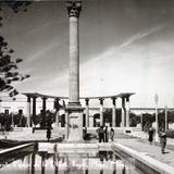 Fuente espejo de La Plaza. - Tepic, Nayarit