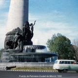 Fuente de Petroleos Ciudad de Mexico 1956.
