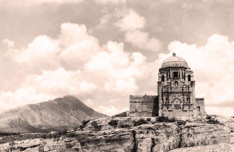 Monterrey, Antiguo Obispado