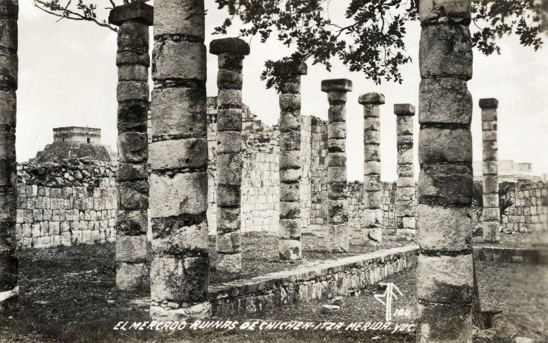 Ruinas del Mercado