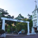 Entrada al parque Rosita Rincón