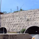 Túnel Loma Larga