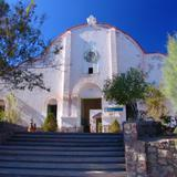 Museo Comunitario de Mulegé
