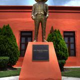 Museo del Agrarismo Mexicano