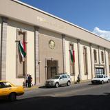 Palacio Legislativo del Estado de Nayarit