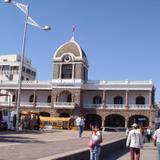 palacio de guaymas