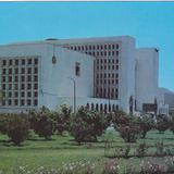 Museo y Biblioteca de la universidad