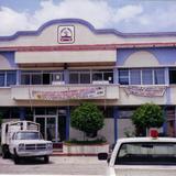 Palacio municipal de Suchiate. Ciudad Hidalgo, Chiapas