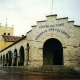 Centro Cultural Rosario Castellanos y templo de Santo Domingo de Guzmán siglo XVI. Comitán, Chiapas