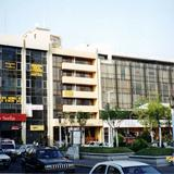 Edificios modernos en la plaza central de Pachuca, Hidalgo