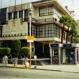 Palacio municipal. Texcoco de Mora, Estado de México
