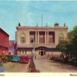 Casino de Monterrey y Plaza Zaragoza