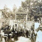 La fiesta del pueblo Agosto de 1911