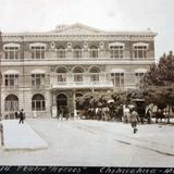 Antiguo Teatro Heroes.
