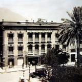 Edificio que hoy ocupa el Hotel Colonial - Monterrey, Nuevo León