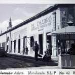 Lado Oriente del mercado Arista.