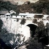 Puente Por el Fotógrafo Hugo Brehme.