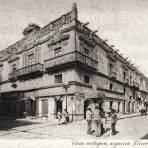 Casa antigua en Calle 5 de Mayo