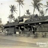 El Siboney ( Circulada el 12  de Diciembre de 1929 ).