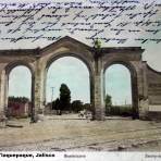 La Garita de San Pedro Tlaquepaque, Jalisco ( Circulada el 6 de Diciembre de 1909 ).