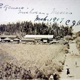 Panorama ( Circulada en Marzo de 1907 ).