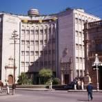 Hotel Alameda (1954)