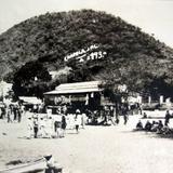 Escena callejera ( 1930 ).