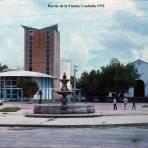 Fábrica de Vinos Casa Madero Parras de la Fuente, Coahuila 1976